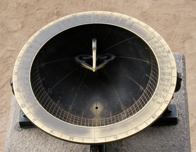 Asian Clock 1